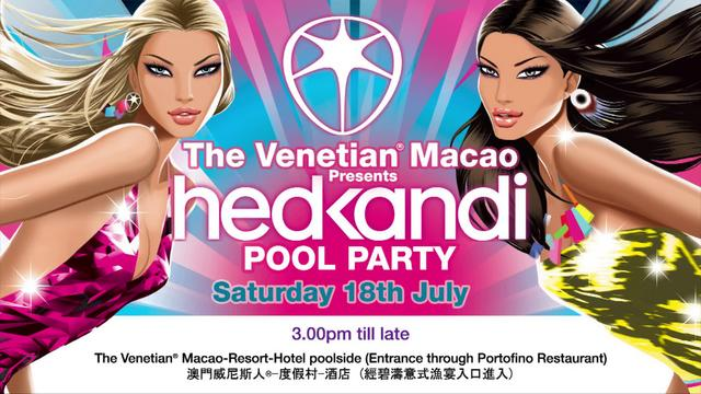 18th July 2009 Hedkandi Pool Party at The Venetian Macao