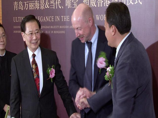 Majesty Mansion -Qingdao- signing ceremony at Grand Hyatt Hong Kong Hotel