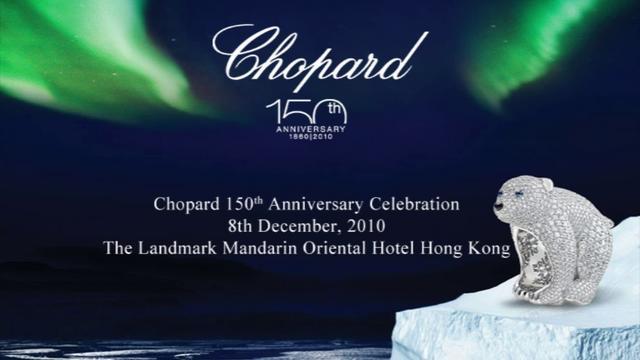 Chopard 150th Anniversary Celebration – HK
