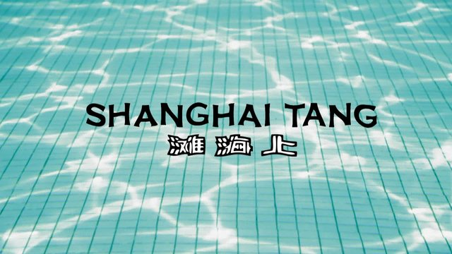 Shanghai Tang Photo Shoot