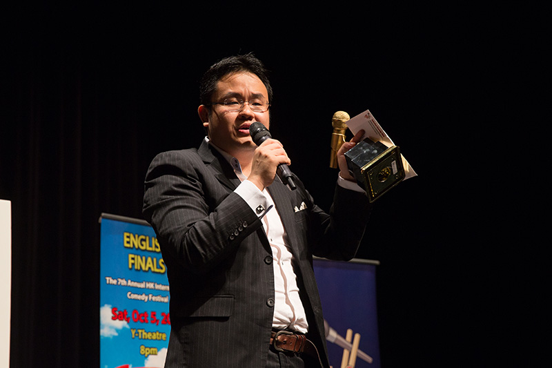 7th Annual HK International Comedy Festival 2013