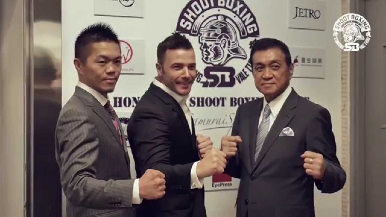 HONG KONG SHOOT BOXING CENTRE 2014 – Grand Opening – Highlight
