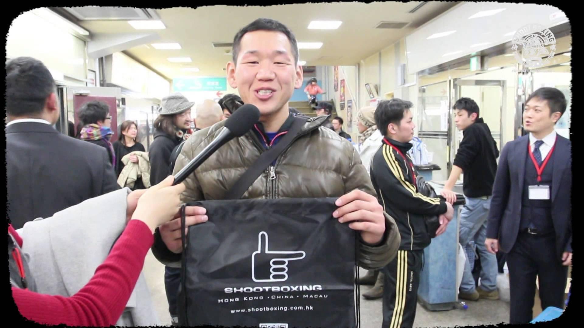 SHOOT BOXING TOKYO ACT1 2014 – Highlight