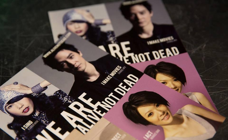 Singapore International Film Festival Launch Party