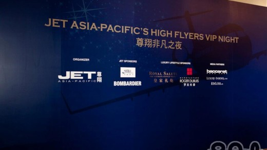 JET Asia Pacific High Flyers VIP Night