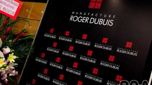 Roger Dubuis Grand Opening & Private Dinner