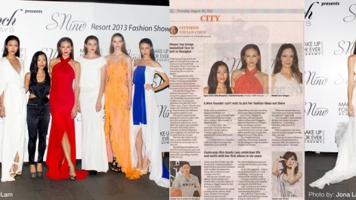 "SCMP – 30 Aug 2012 ""S.NINE Fashion Show. HK (28th Aug 2012)"""