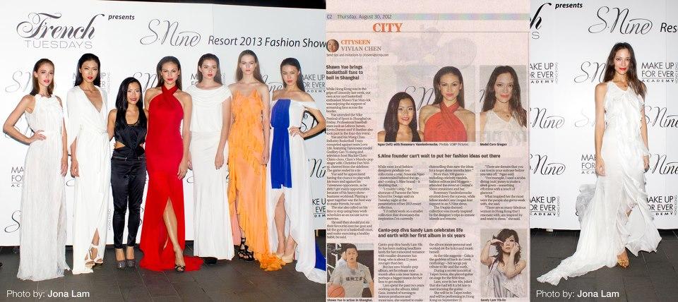 "SCMP – 30 Aug 2012 ""S.NINE Fashion Show. HK (28th Aug 2012)"""