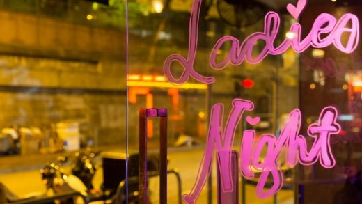 Ladies Night @ Rayne (2103-05-04)