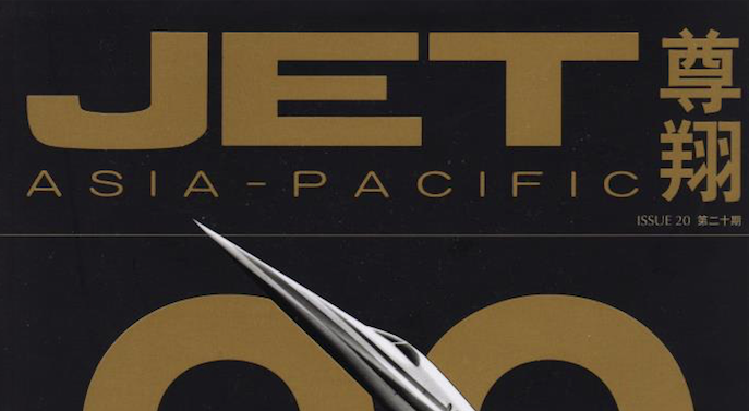 JET Asia-Pacific – Issue 20 (Mars Photo)