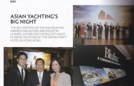 Asia Pacific Boating – July/August 2012 (Mars Photo)