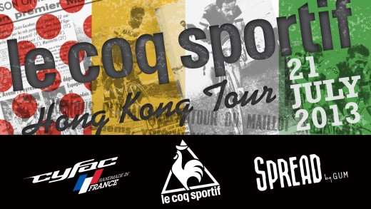 Le Coq Sportif Hong Kong Tour 2013