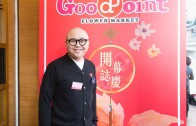 GoodPoint Grand Opening (2015-02-12)