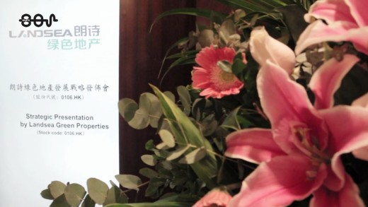 2015.12.09 朗詩綠色地産戰略發布會