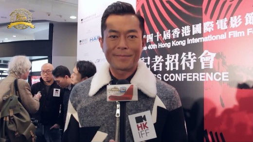 2016.02.21 The 40th Hong Kong International Film Festival 2016 Press Conference FilmAwardsTV