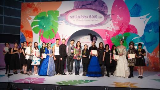 2016.06.05 香港美容化妝及秀身展 2016 – Fantasy Art Style造型大賽