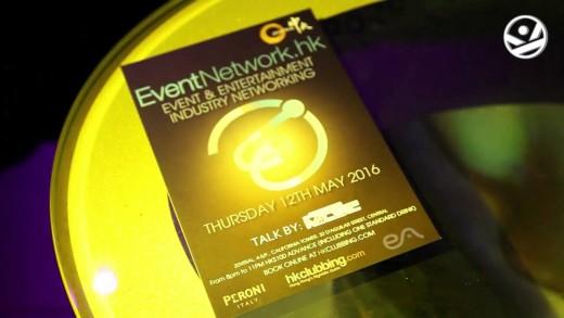 2016.05.12 EventNetwork.hk No.9