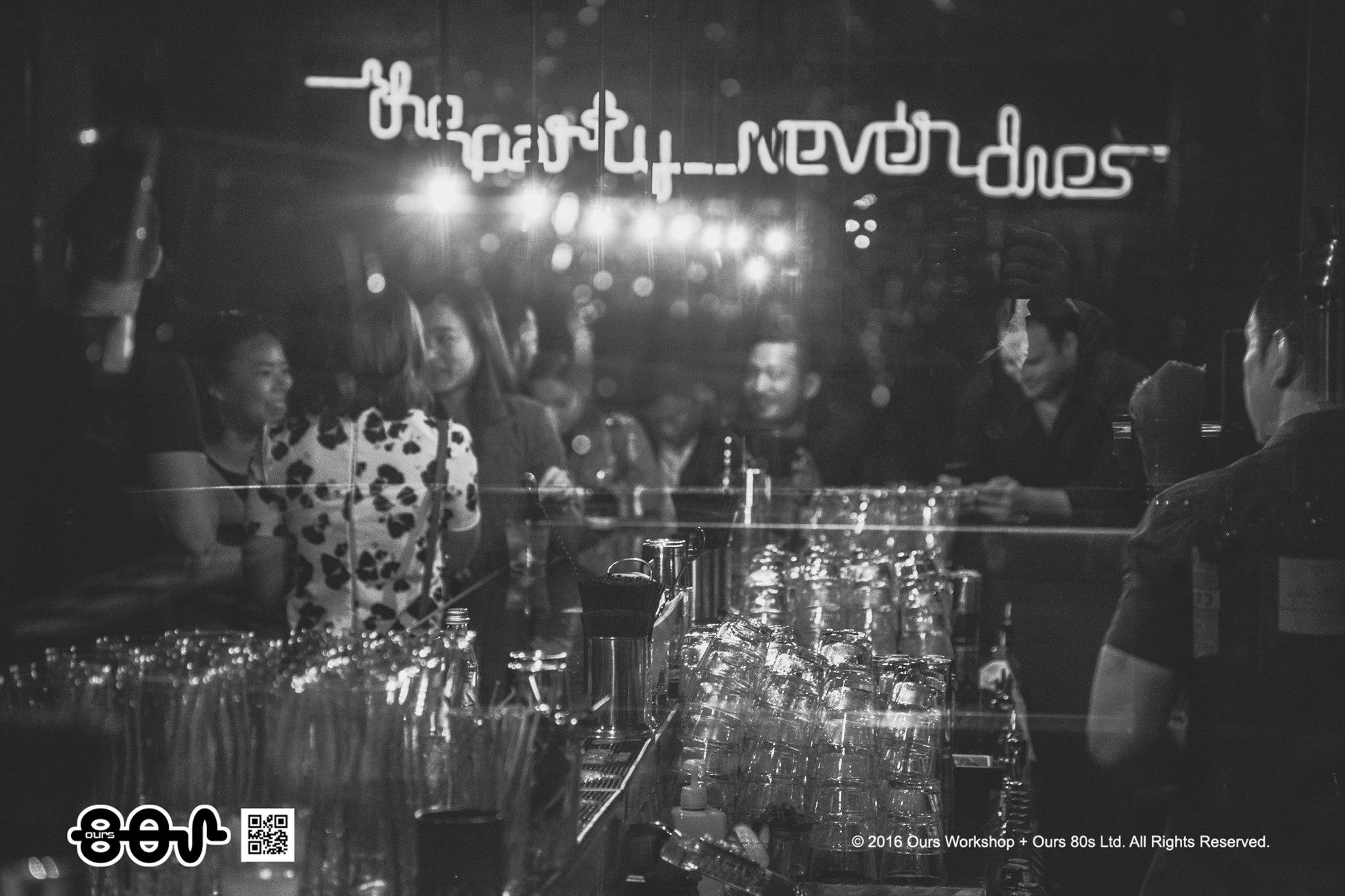 2016.12.01 RESULTS – hkclubbing.com 2016 Nightlife Awards Part 2