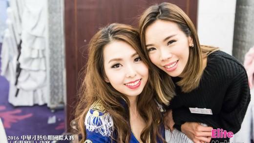 2016 中華才藝小姐國際大賽(香港賽區)決賽
