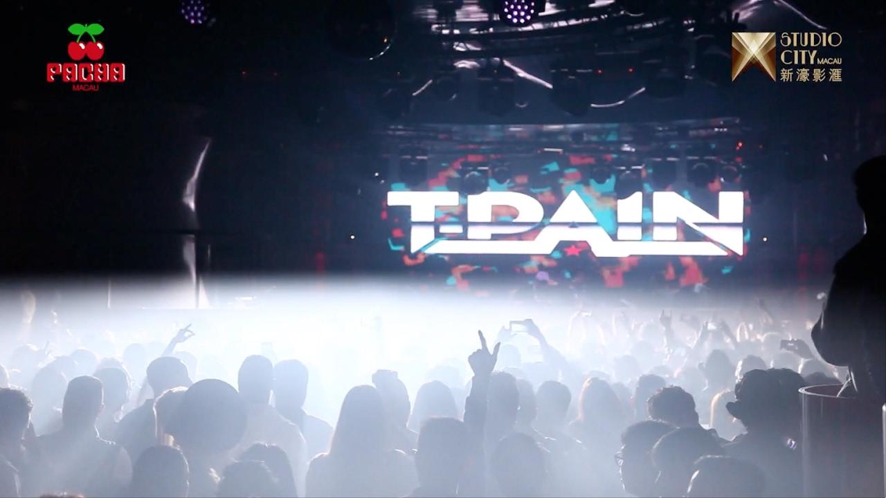 2016.12.17 T-Pain at Pacha Macau